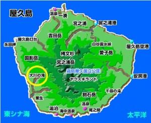 屋久島地図 02