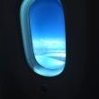 JL737サンシェード(ブルー)