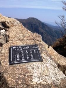 鎌ヶ岳03