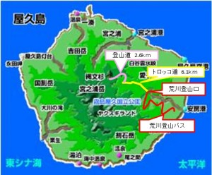 屋久島地図04